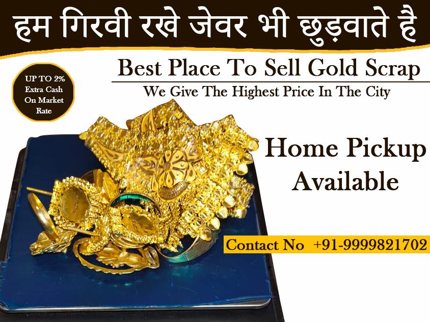 Gold Buyer In Durgapuri
