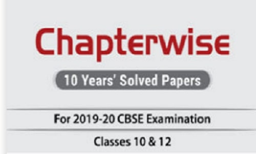 CBSE  Last 10 Years solved Question Papers for Class 10 &  12