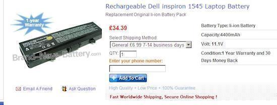 Dell inspiron 1545 Battery