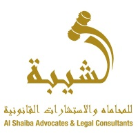 Lawyers in Dubai - Law Firms in Dubai - Al Shaiba Advocates & Legal Consultants