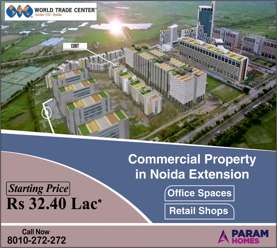 Commercial Office Space in Greater Noida - WTC Cubit