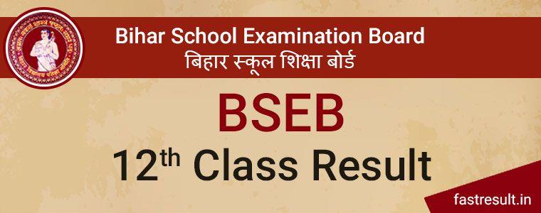 Bihar Board 12th Result Coming Soon
