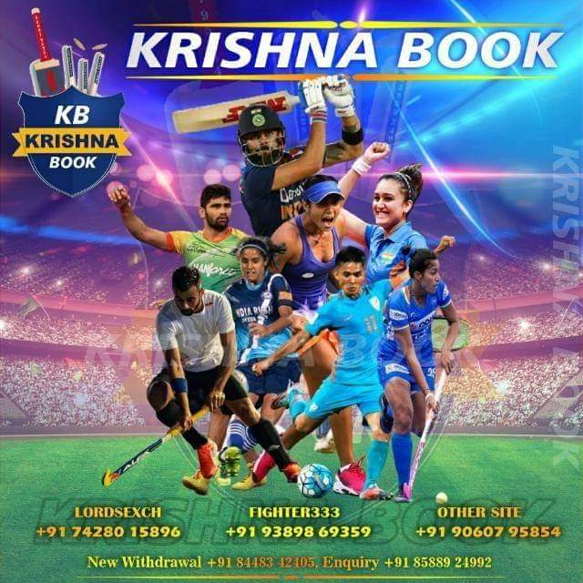 Best betting site | Best Betting Site 2021— Krishnabook