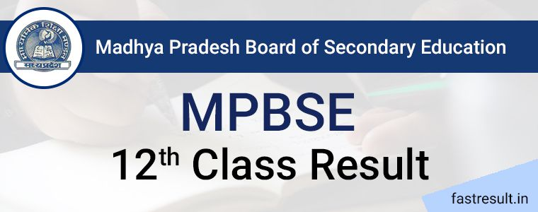 MP 12th Class Result 2020