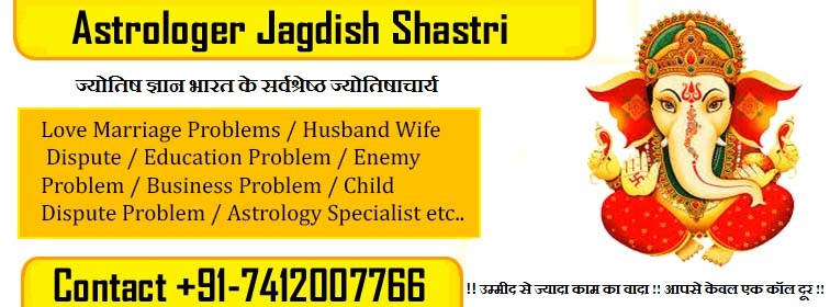 How to Get Back Your Love +91-7412007766