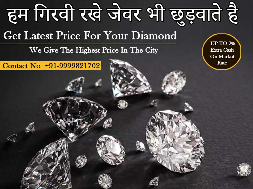 Cash for Diamond in Delhi NCR.