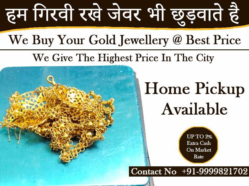 Gold Buyer in East of Kailash