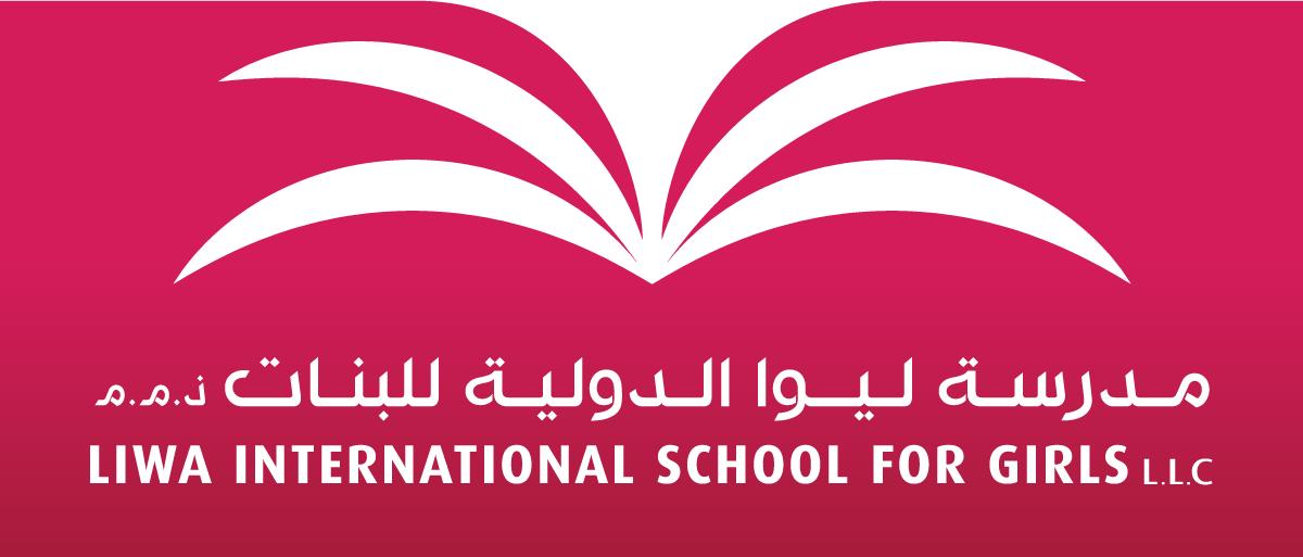Liwa International School for Girls Al Ain - Private Girls School Abu Dhabi