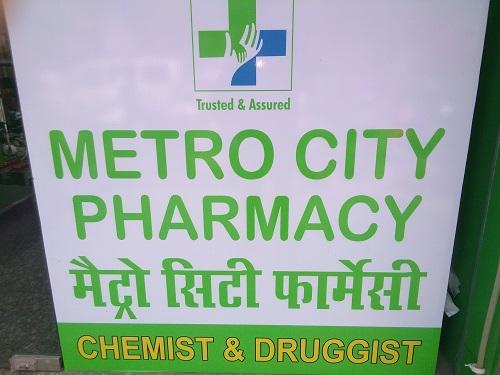 Medical Store in Vasundhara Enclave - Metro City Pharmacy
