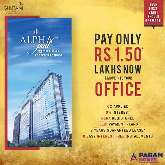 Best Commercial Office Space in Sector 90 Noida