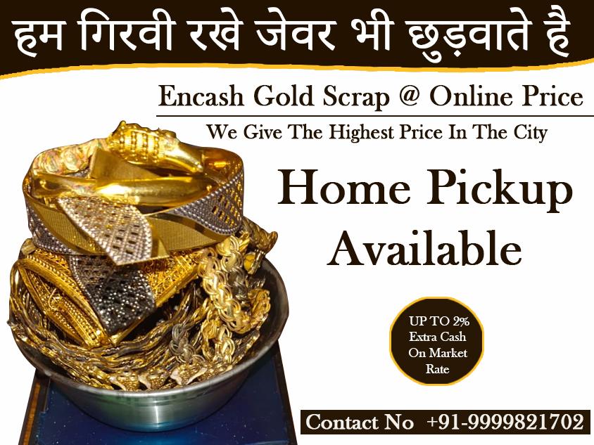Cash for Gold in Punjabi Bagh