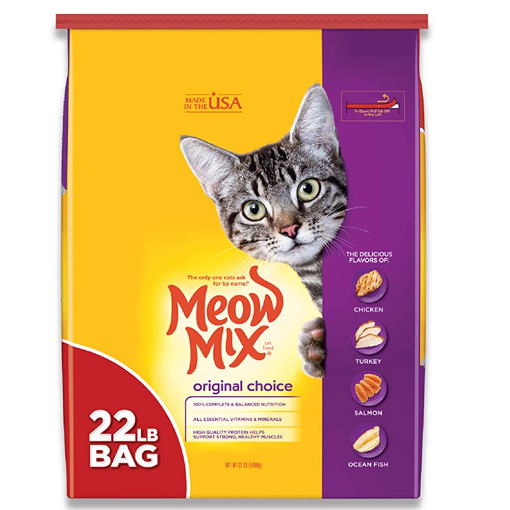 Ubuy Qatar Online Shopping For cat food in Affordable Prices