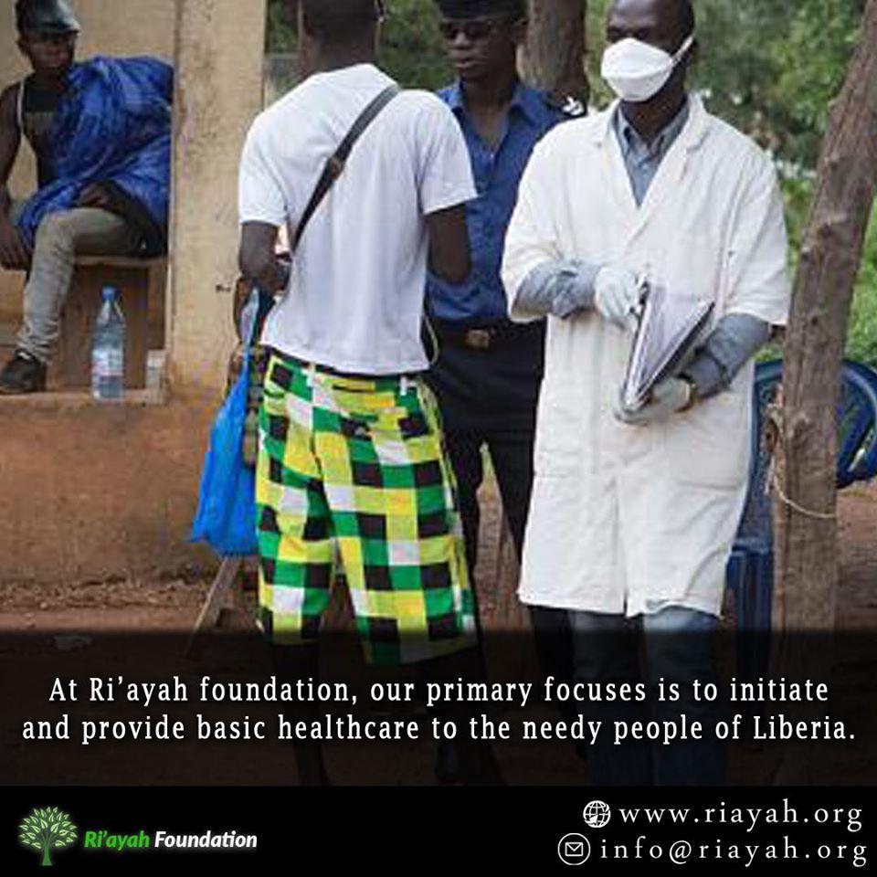 Healthcare Non Profit Organizations by Ri'ayah Foundation Inc.
