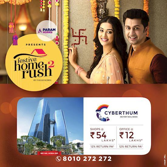 PARAM HOMES Offering FESTIVE HOME RUSH 2 | Bhutani Cyberthum Office Spaces in Noida