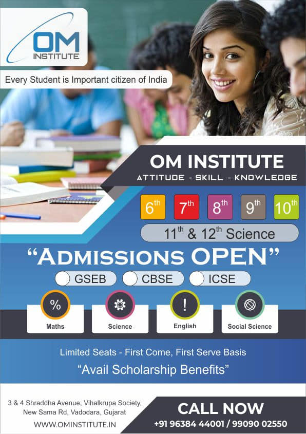 Tution Classes For Toppers in Vadodara