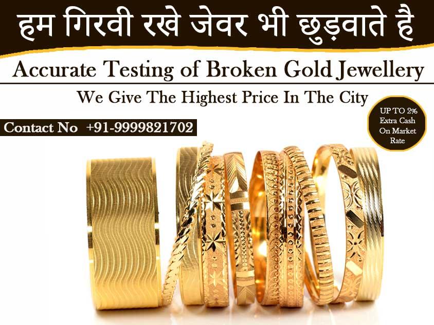 Scrap Gold Buyer.