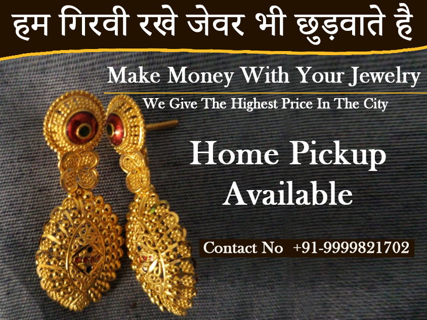 Cash For Gold In Connaught Place