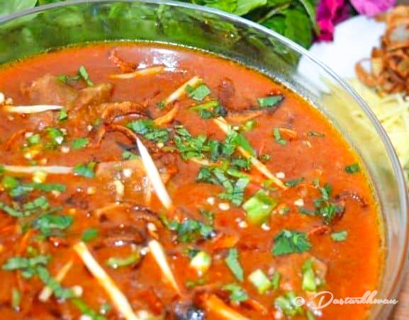 Authentic Indian Cuisine   Indian food Wokingham