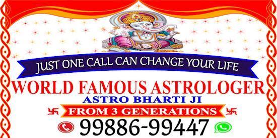 Best Astrologer | Astro Bharti Ji | Famous Astrologer | 99886-99447