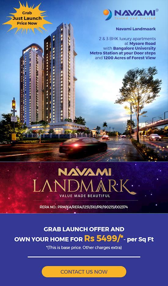 Navami Landmaark apartments in mysore soad