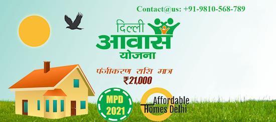 Delhi Awas Yojana