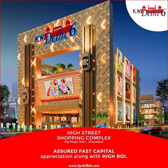 New Commercial Project in Raj Nagar Extension, Ghaziabad | KW Group