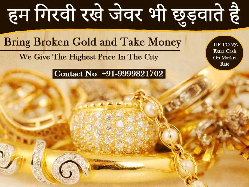 Release pledged Gold at Highest Price.