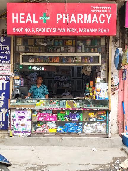 Medical Store in Preet Vihar