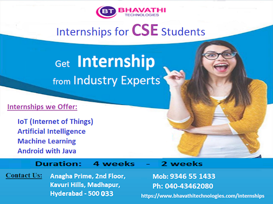 Internship in Hyderabad for CSE Students | Summer Internship 2019