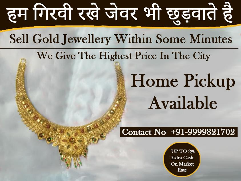 Sell Gold in Govindpuri
