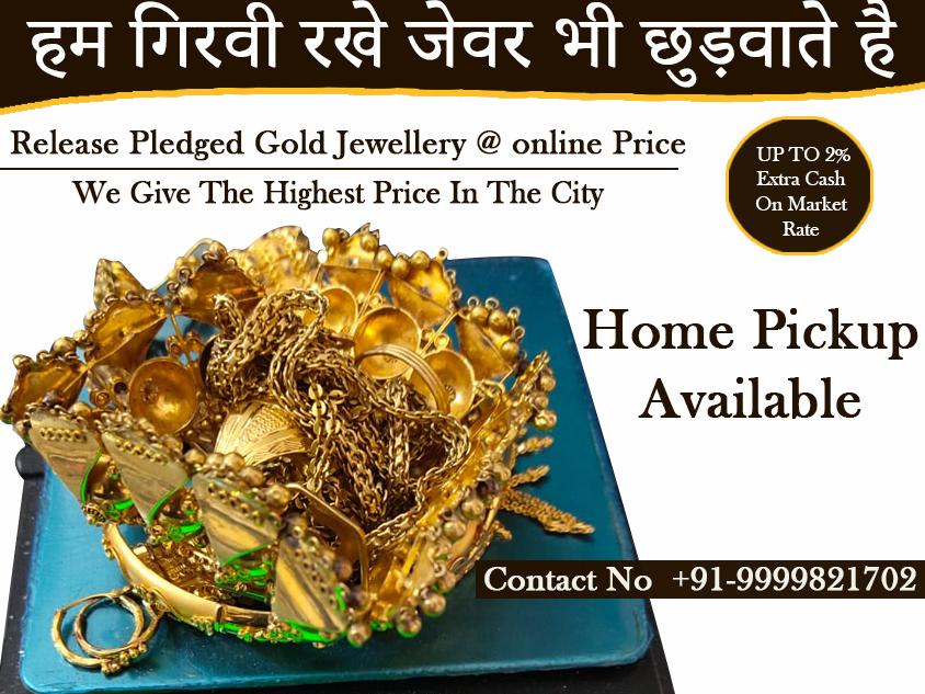 Sell Gold In Tilak Nagar
