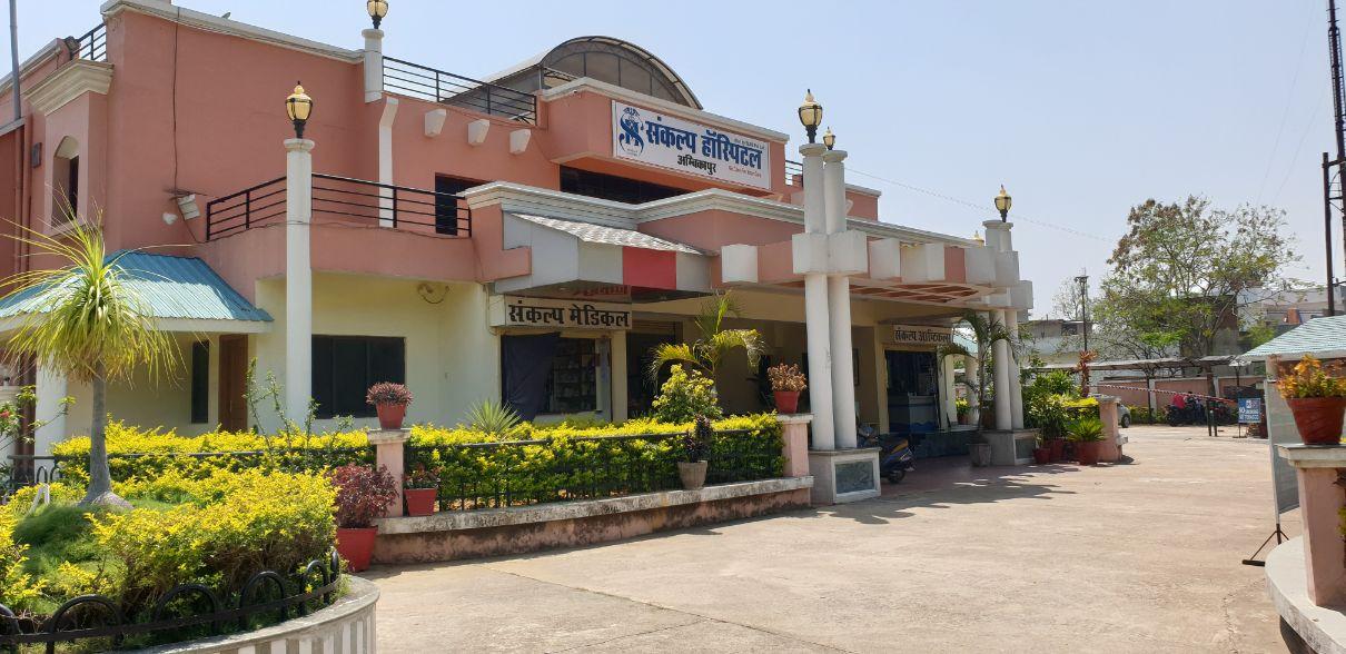 Best Hospital in Chhattisgarh | Specialist Doctor at Sankalp Hospital