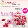 Make your loving mother feel special with provocative flower Logo