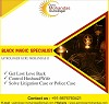 Black Magic Specialist in Bangalore- Astrologer Mohandas Logo