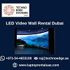 How to Know Everything with LED Video Wall Rental Dubai? Logo