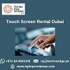 What is the Importance of Touch Screen Rental in Dubai? Logo