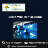 What are the Things to consider for Video Wall Rental Dubai? Logo