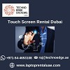 Why are Interactive Touch Screens Important in Dubai? Logo