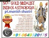 +?+91-9649320175_Shiva Mantra For Online Love Marriage Speci Logo