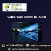 How LED Video Wall Rental Can be a Smart Choice in Dubai? Logo