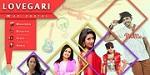 Love Gari - Bangla Songs Icon
