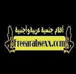 freearabsexx Icon
