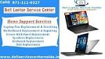 Dell Laptop Service Center In Noida Icon