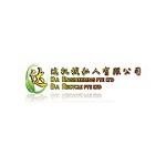 Da Engineering Pte Ltd Icon
