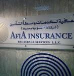 AFIA Insurance Brokerage Services LLC Icon