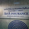 AFIA Insurance Brokerage Services LLC Icon