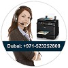Epson-printer-repair-Dubai Icon