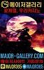 majorgallery Icon