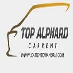 Top Alphard Carrent Icon