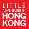 Little Adventures in Hong Kong Icon